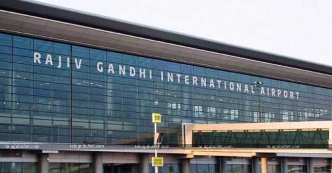 Hyderabad: International Departure Terminal Opened At RGIA