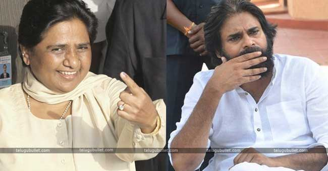 Mayawati-Pawan's Meet Ended In Vain?