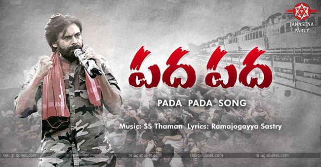 'Pada Pada' Song – Janasena Kavathu Motivational Song