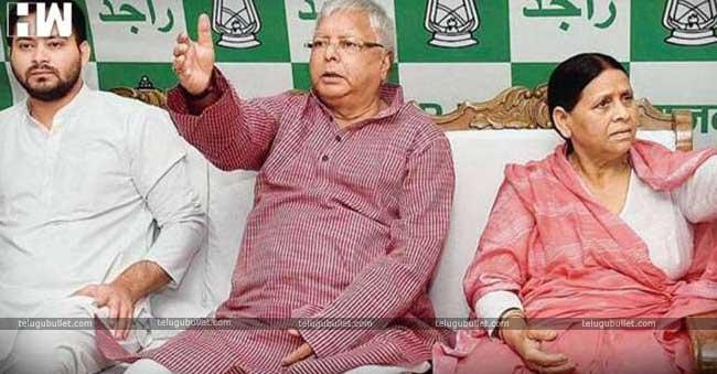 IRCTC Scam; Lalu Prasad Yadav's Wife And Son Got Bail