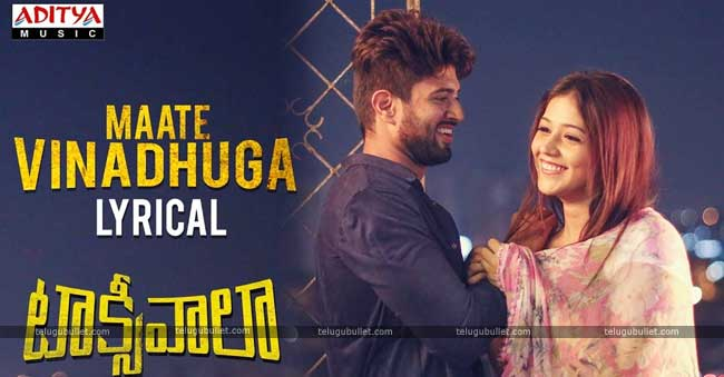 """Maate Vinaduga"" Lyrical Video From Taxiwala"