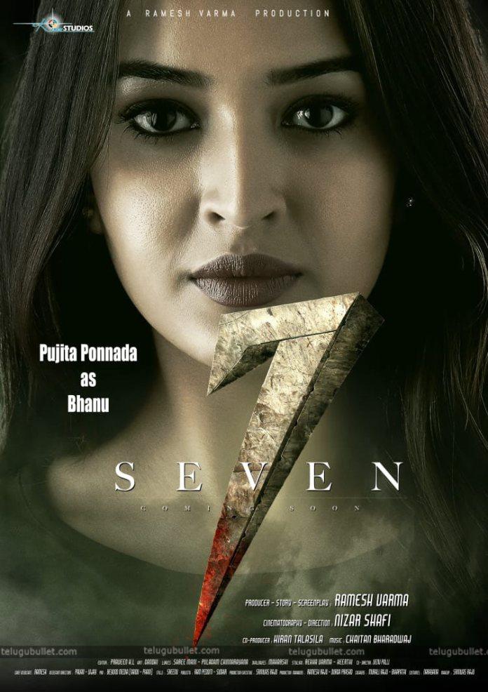 Poojitha-Ponnada-in-seven-movie