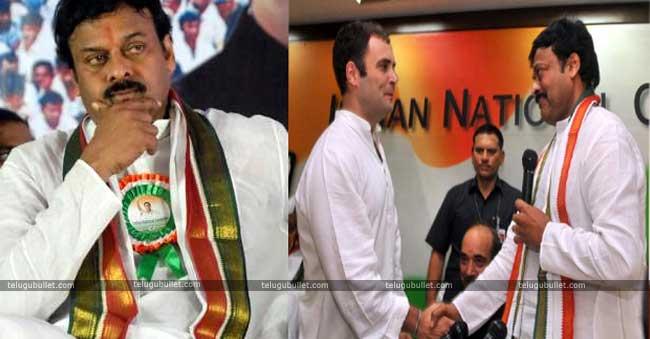 Though the AICC chief Rahul Gandhi