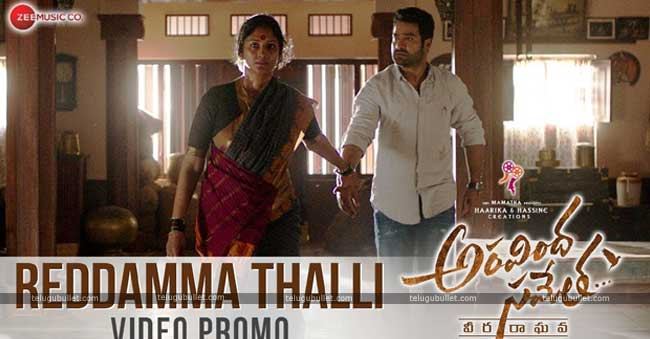 """Aravinda Sametha """"Reddamma Thalli"""" Video Promo"""