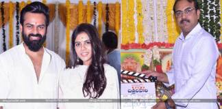 Sai Dharam Tej's Chitralahari Movie Launched