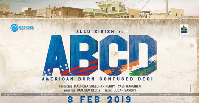 Sirish-ABCD-movie