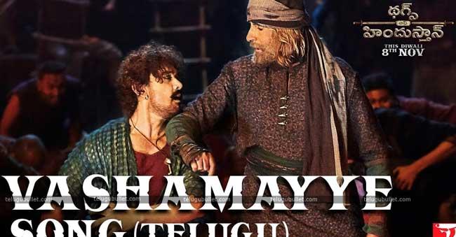 Vashamayye Song Video Promo #Thugs Of Hindostan (Telugu)
