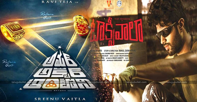 AAA And Taxiwala To Collide On 16th November