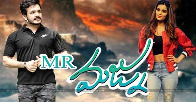 Akhil Mr Majnu first look teaser