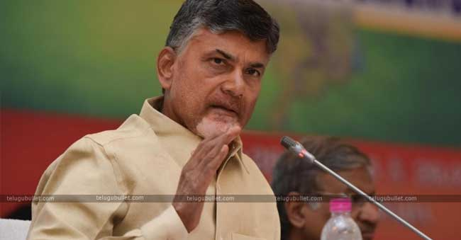 Chandrababu Naidu To Sit On Fast Today Over Special Status For Andhra Pradesh