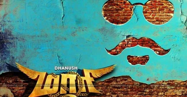 Dhanush has united again with music