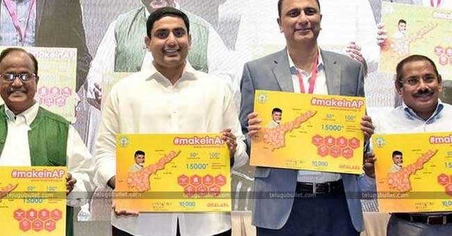 Lokesh declares that his father