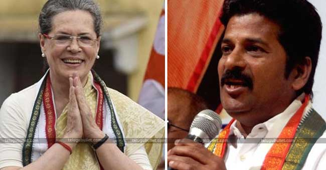 Revanth To Take Care Of Sonia Gandhi's Meeting