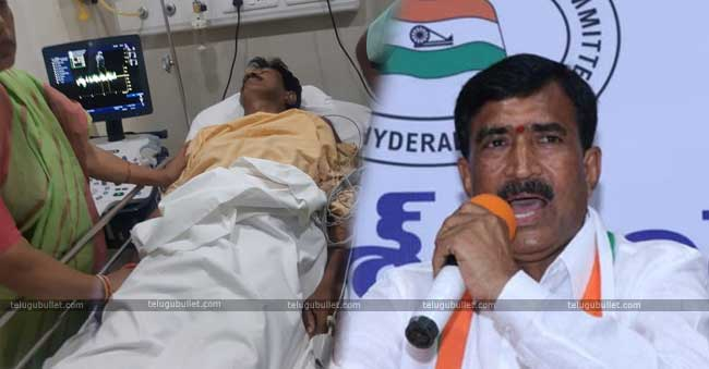 The Police arrested this Congress leader