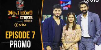 Tollywood young actors Nikhil and Swathi