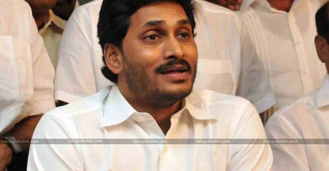 SIT Issues One More Warning Notice To Jagan