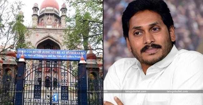 Jagan's New Case On Kodi Kathi Attack In HC