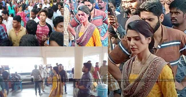 Majili Cinema Update – Samantha As Railway Clerk