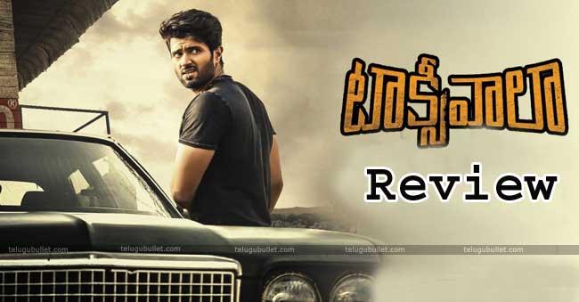 Taxiwala Movie Review And Rating – Telugu Bullet