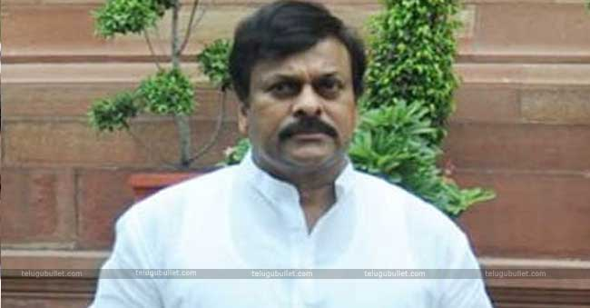 was floated by Chiranjeevi.