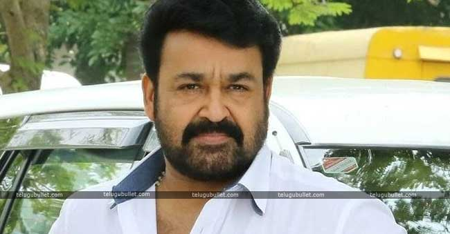 Malayalam Superstar To Play The Lead Role In Akashavani?