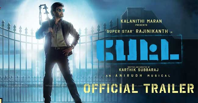 Petta Trailer: Get Rajinified In His Vintage Moments