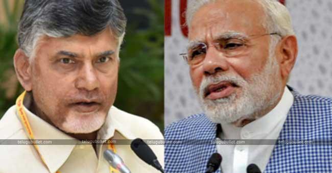 CBN Blames Modi For His Break Up With NDA Alliance