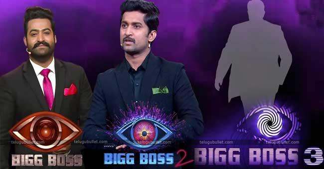 Interesting Speculation On Bigg Boss Season-3