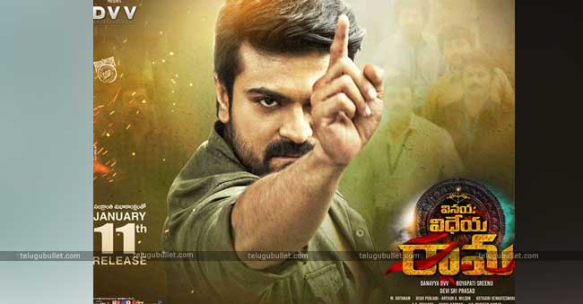 Ram Charan's VVR Is All Set For The Grand Release Tomorrow