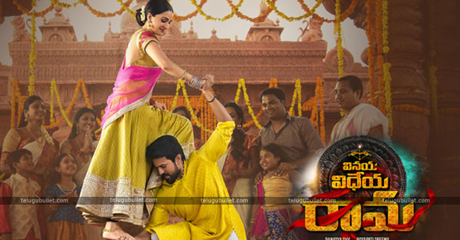 VVR Records The 5th Highest Ever In TFI