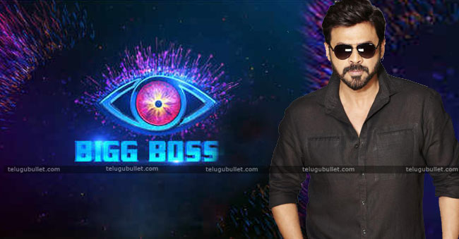 Victory Venkatesh Approached For Bigg Boss-3…?