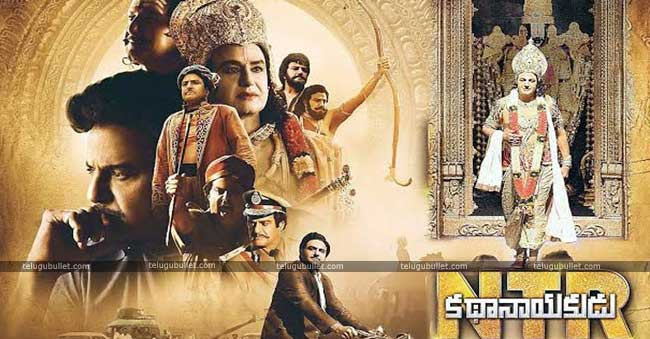 NTR Kathanayakudu Ends Up As All Time 3rd Biggest Disaster Of TFI