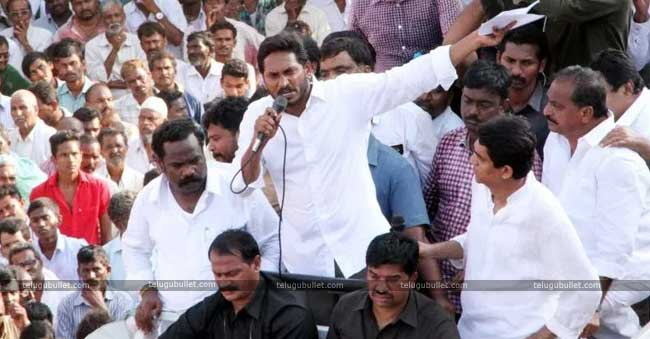 Jagan Showered Stunning Offers For Farmers On Last Day