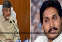 CBN's Fresh Remarks On The Opposition Leader Jagan