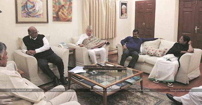 CBN, Rahul, Mamatha, Pawar And Kejriwal To Have A Pre-Poll Alliance
