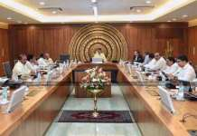 High Cadre Government Officials Aspiring A Place In TDP