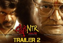 Lakshmi's NTR Movie Trailer