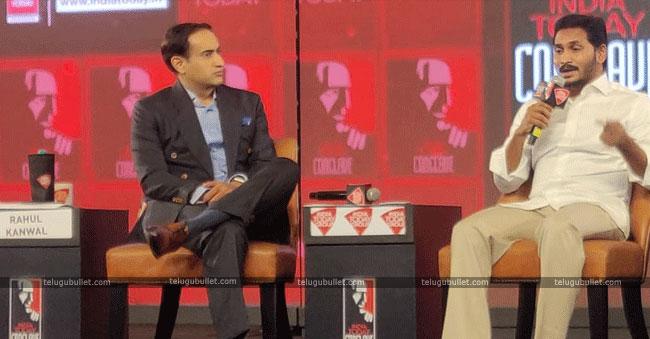 YS Jagan's Shocking Decision In Talks