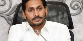 Andhra Govt Orders Inquiry to Find Out What Delayed CM Jagan Reddy's Tour of Flood-affected Areas