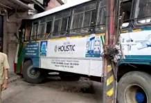 Hyderabad: TSRTC bus rams into metro pillar at Ameerpet