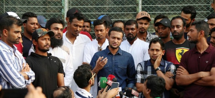 Bangladesh's Tour Of India In Doubt As Players Go On Strike
