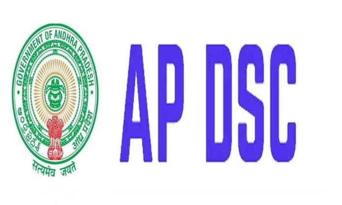 AP government announces Mega DSC for 7900 posts in Education department