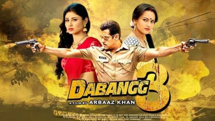 B-town star Salman Khan was in Hyderabad
