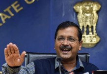 Arvind Kejriwal Launches Free Wi-Fi Amid Delhi Internet Shutdown