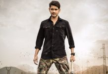 Mahesh Babu Is Mesmerizing Fans With Party Song