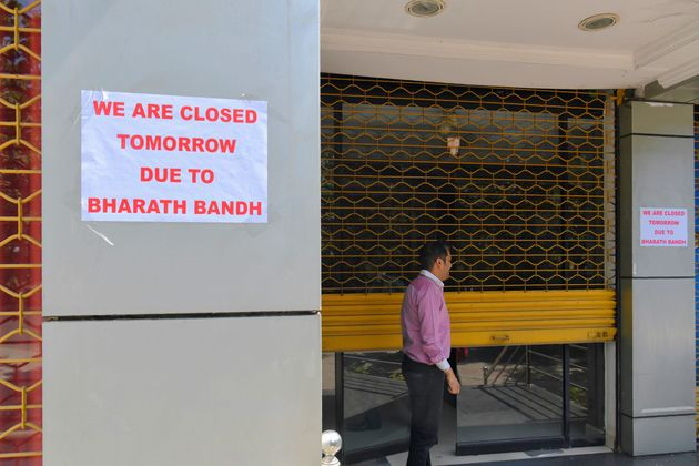 Bharat Bandh: Banking Services to be affected