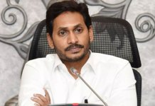 CM Jagan Reddy appears at CBI special court in Nampally