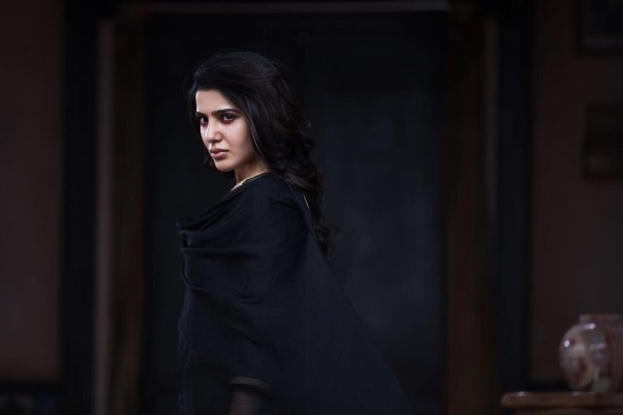 Oh My God! Samantha To Horrify The Audience