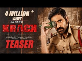 Watch: Ravi Teja's 'Krack' Movie Teaser