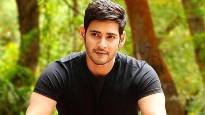 Mahesh Babu Added Rs. 25 Lakhs to his Donation